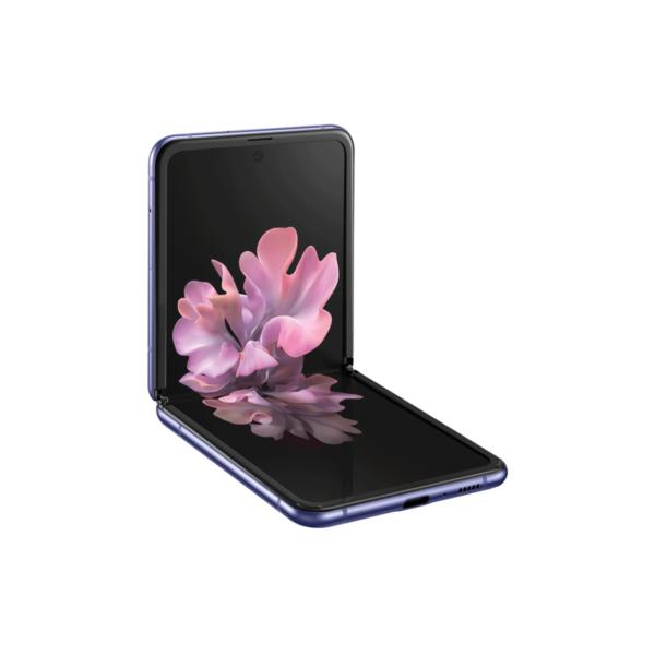 Galaxy Z Flip Deals   Tech Score